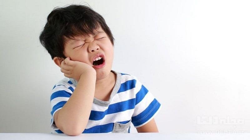 درمان دندان درد شدید در کودکان و بزرگسالان | دندانپزشک کودکان اصفهان